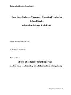 Independent Enquiry Study Report - HKEAA