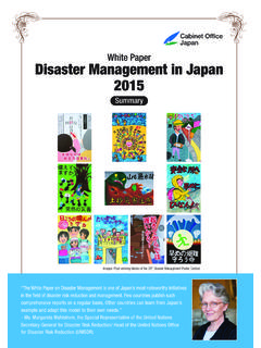 White Paper Disaster Management in Japan 2015 -  …