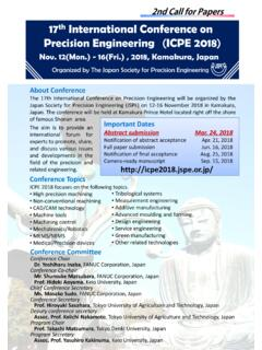 17th International Conference on Precision …