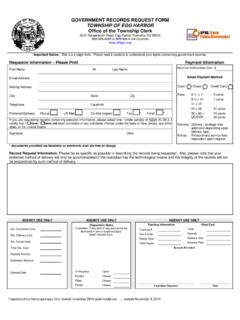 GOVERNMENT RECORDS REQUEST FORM …