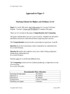 Approach to Paper 1 - Leaving Cert Solutions