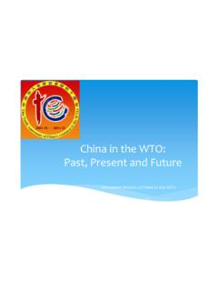China in the WTO: Past, Present and Future
