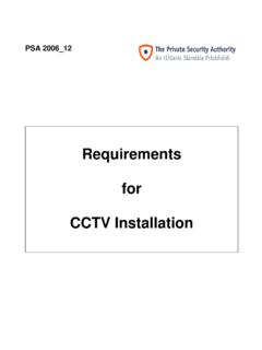 Requirements for CCTV Installation