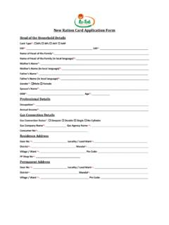 Issue of New Ration Card Pink Application Form - Meeseva