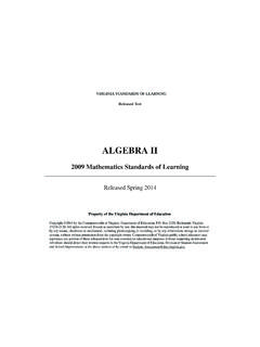 ALGEBRA II - Virginia Department of Education