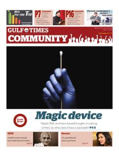 Magic device - img.gulf-times.com