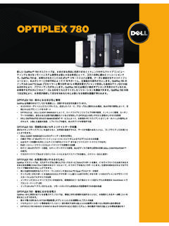Optiplex 780 - dell.com