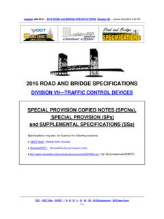 2016 ROAD AND BRIDGE SPECIFICATIONS