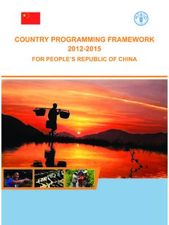 COUNTRY PROGRAMMING FRAMEWORK 2012-2015