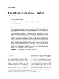 Zinc Deficiency and Clinical Practice - 日本医師会