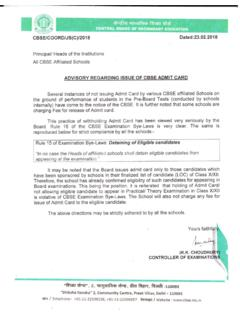 Advisory Regarding Issue of CBSE Admit Card