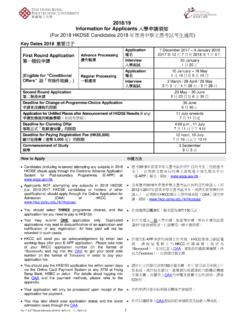 2018/19 Information for Applicants 入學申請須知 …