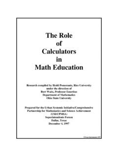 The Role of Calculators in Math Education