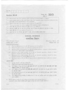 CBSE 10th Social Science Question Paper 2008