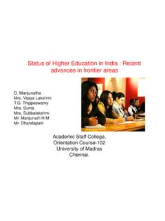 Status of Higher Education in India : Recent advances in ...