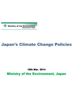 Japan's Climate Change Policies - env
