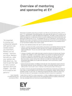 Overview of mentoring and sponsoring at EY