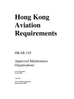 Hong Kong Aviation Requirements - 民航處