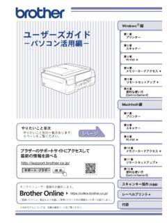 R 編 ユーザーズガイド - download.brother.com