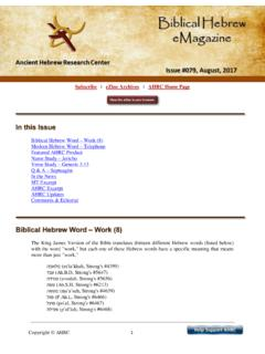 In this Issue - Ancient Hebrew Research Center - Home Page