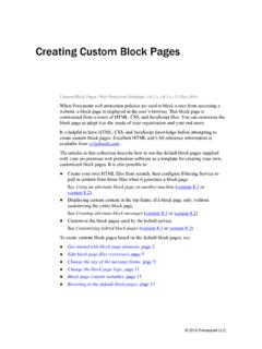 Creating Custom Block Pages - Forcepoint