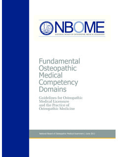 Fundamental Osteopathic Medical Competency Domains