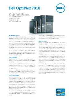 Dell OptiPlex 7010 - Dell United States