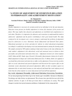 """A STUDY OF ADJUSTMENT OF STUDENTS IN RELATION TO ..."