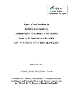 Report of the Committee for Technical Investigation …