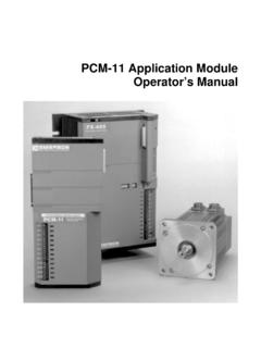 PCM-11 Application Module Operator's Manual