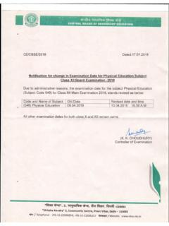 Change in date of CBSE Physical Education Exam for