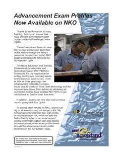 Advancement Exam Profiles Now Available on NKO