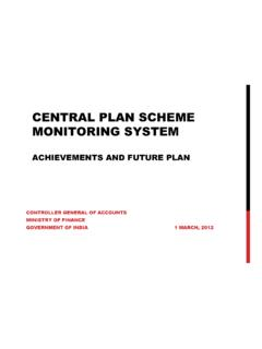 CENTRAL PLAN SCHEME MONITORING SYSTEM