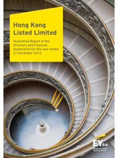 Hong Kong Listed Limited - EY