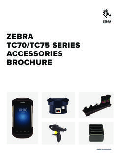 Zebra TC70/TC75 Accessory Brochure