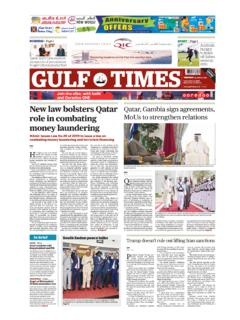 Qatar and Cuba explore series in style GULF TIMES