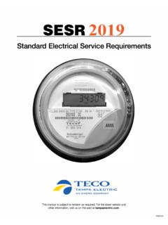 Standard Electrical Service Requirements